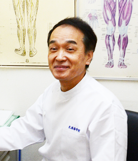 北浦接骨院院長 北浦昭雄
